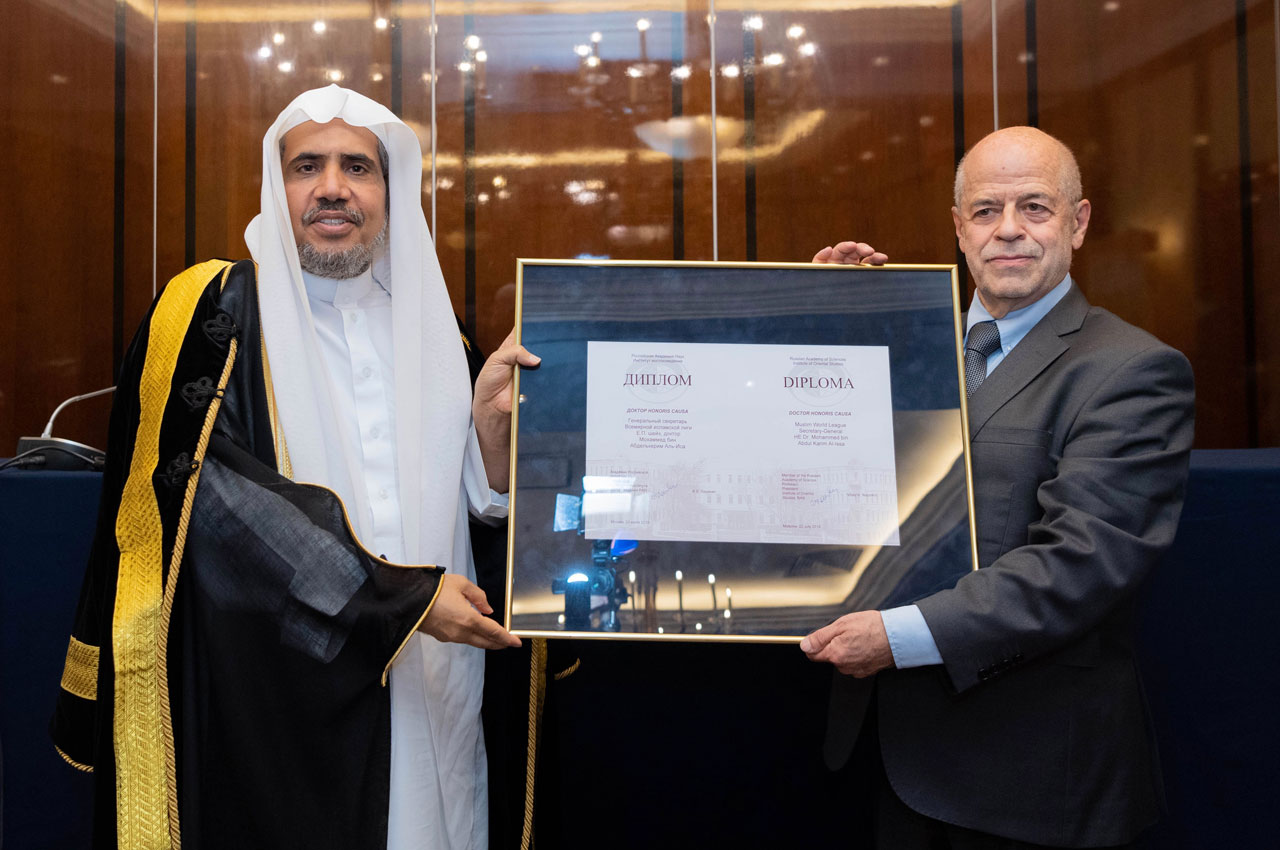 General Secretary of the World Islamic League, E.P. Sheikh, Dr. Mohammed bin Abdelkirim Al-Isa, was conferred the degree of Honorary Doctor of the Institute of Oriental Studies by Academic Council of the Institute of Oriental Studies of the Russian Academ